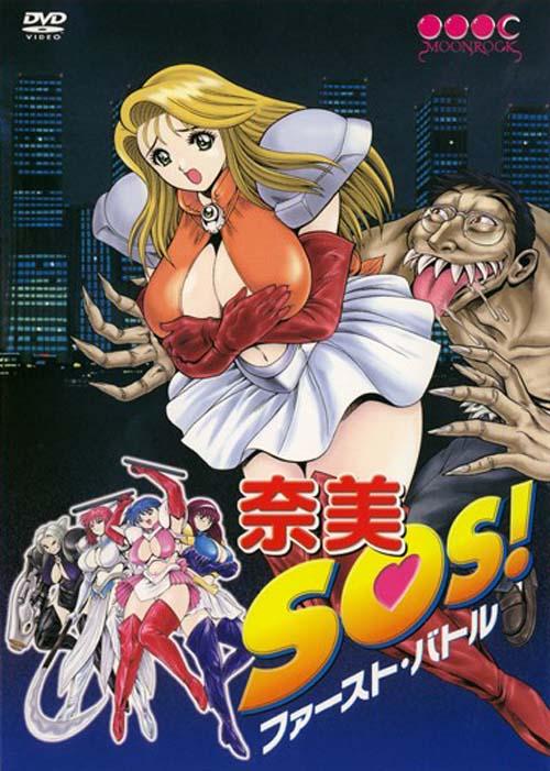 Sexy Sailor Soldiers sub ita