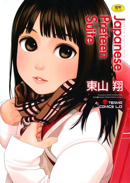 Hentai manga volumi lolicon tradotti in italiano