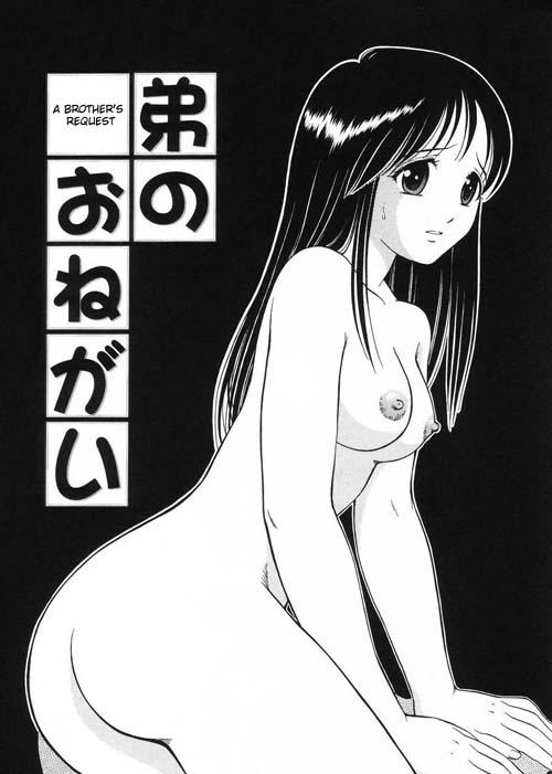 Hentai sesso in famiglia download ita