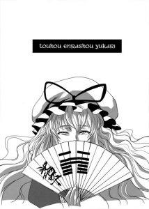 Touhou Enrashou Yukari