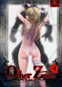 Other Zone 4 - Il Re delle bestie