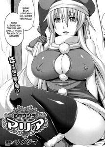 Il Babbo Natale dei verginelli