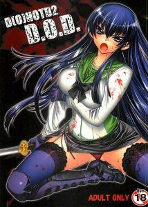 Highschool Of The Dead 2 XXX