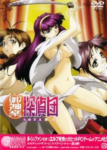 Mikagura Detective Agency [Ep. 2]