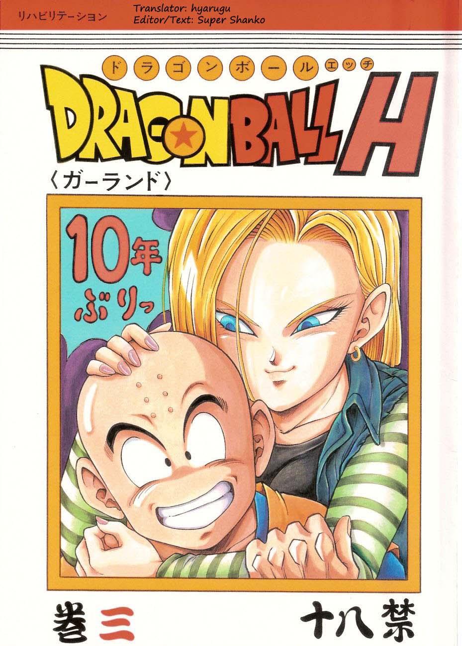 Dragon Ball porno fumetti