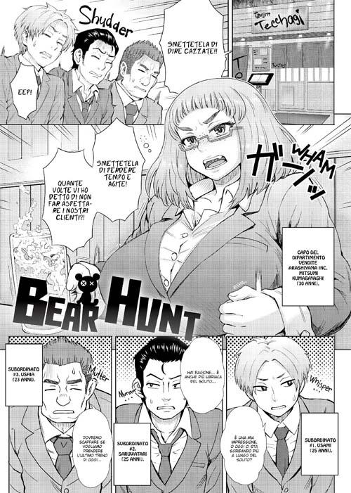 Archive comix gallery hentai manga foto