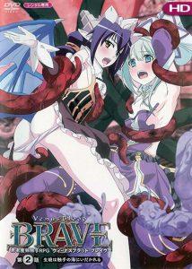Venus Blood Brave [Ep. 2]