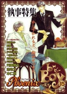 COVER-Giocattolo_Umano_Yaoi