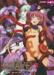 COVER-HD_Venus_Blood_Brave_3