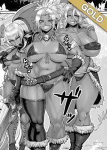 COVER-Le_ragazze_orco_adorano_i_bei_fusti