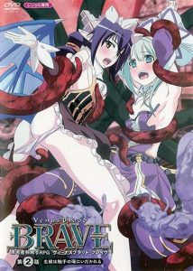 Venus Blood: BRAVE 2