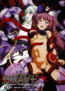 Venus Blood Brave 3